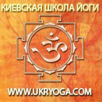 ukryoga.com